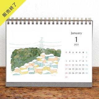 はしもとゆか | 卓上リングカレンダー(2L)