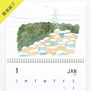 はしもとゆか | 壁掛けカレンダー(A3)