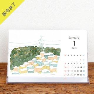 はしもとゆか| 卓上カレンダー(KG)