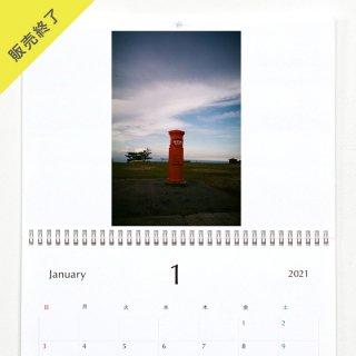 モモナ | 壁掛けカレンダー(A3)
