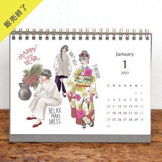 きくちあつこ(oookickooo) | 卓上リングカレンダー(2L)