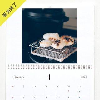 AKIPIN | 壁掛けカレンダー(A3)