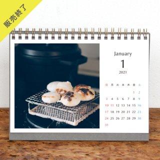 AKIPIN | 卓上リングカレンダー(2L)