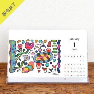 Berry Land | 卓上カレンダー(KG)