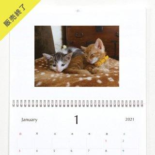 やまも | 壁掛けカレンダー(A3)