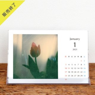mii | 卓上カレンダー(KG)