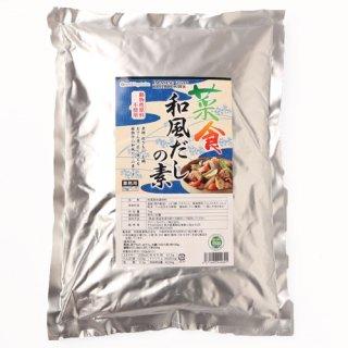 【業務用】菜食和風だしの素 1kg