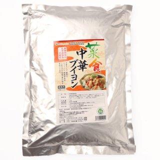 【業務用】菜食中華ブイヨン 1kg
