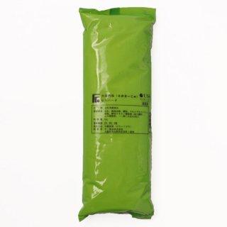 まめまーじゅセミハード(グリーン 1kg