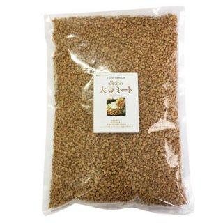 黄金の大豆ミート(そぼろ) 1kg