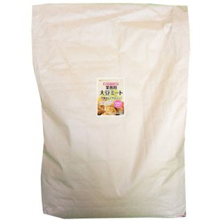 業務用 国産大豆ミートそぼろ(大袋) 10kg