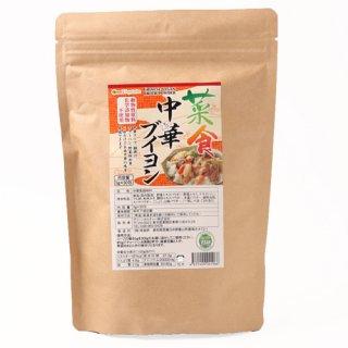 菜食中華ブイヨン 5g×30包