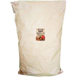 大豆ミートブロック(大袋) 7kg 【大袋=7kg】