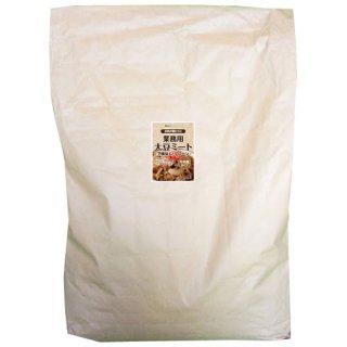 大豆ミート牛丼風(大袋) 10kg 【大袋=10kg】