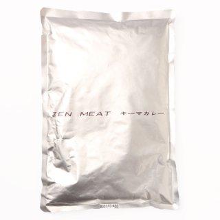 ZEN MEAT キーマカレー 1kg