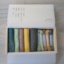 Veriteco   刺繍 キットアソート �