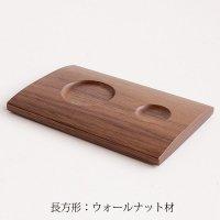 リン台 長方形 天然木 ウォールナット材 たまゆらリン専用台 ピッタリサイズ 仏具 北海道 日本製 アルタ ALTAR