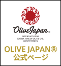 OLIVE JAPAN®公式ページ