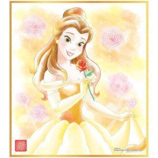 ディズニー 色紙ART [5.ベル]【ネコポス配送対応】【C】