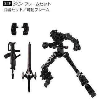 機動戦士ガンダム Gフレーム11 [32F:ジン フレームセット]【 ネコポス不可 】