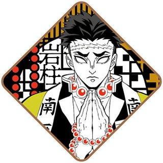 鬼滅の刃 ミニタオル弐 [1.悲鳴嶼行冥]【ネコポス配送対応】【C】