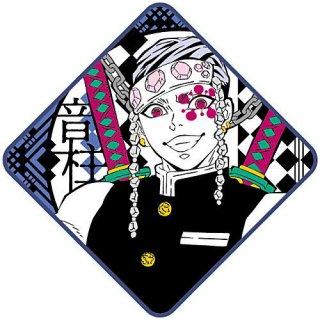 鬼滅の刃 ミニタオル弐 [7.宇髄天元]【ネコポス配送対応】【C】