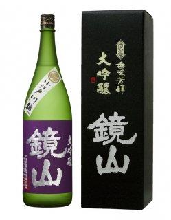大吟醸(山田錦)
