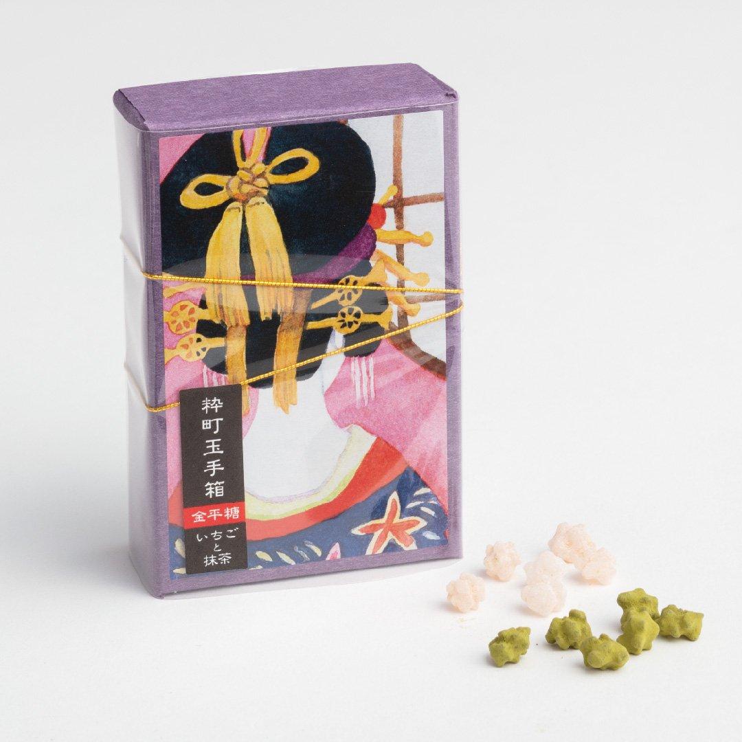 【粋町玉手箱】 いちごと抹茶の金平糖