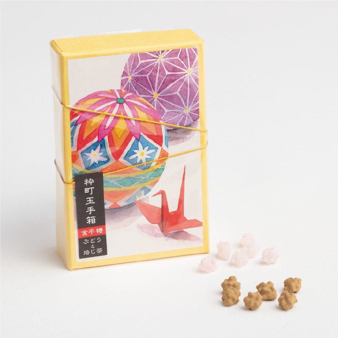 【粋町玉手箱】 ぶどうと焙じ茶の金平糖