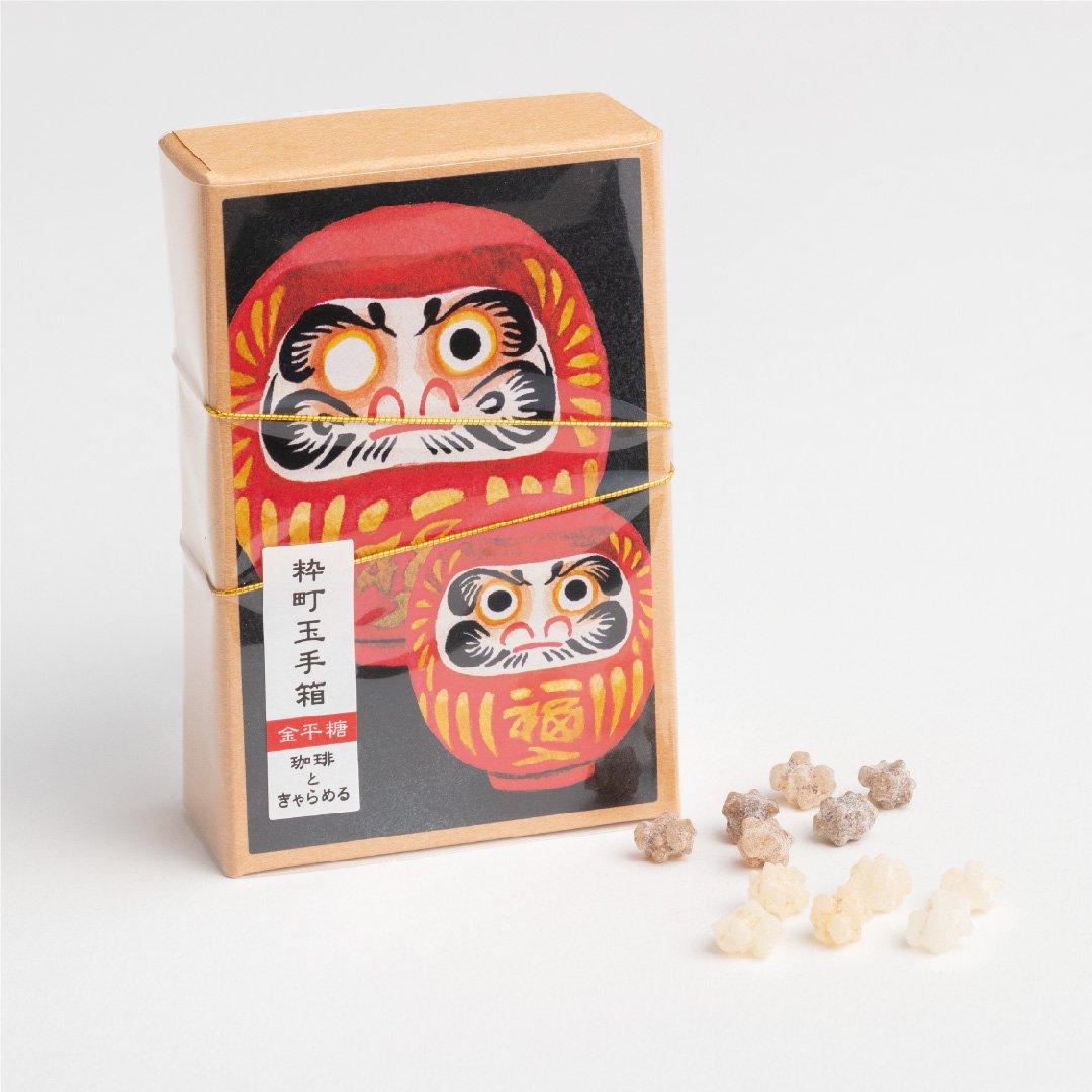 【粋町玉手箱】 珈琲ときゃらめるの金平糖