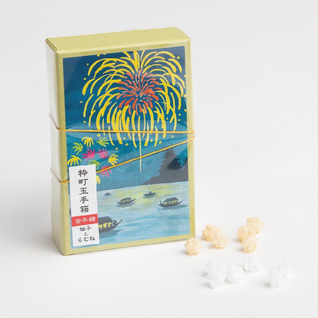 【粋町玉手箱】 柚子とらむねの金平糖