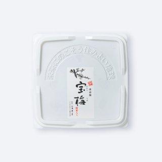 宝梅 ES-50(ご自宅用お買い得商品)