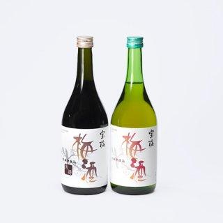 宝梅 梅酒 2本セット(梅酒、黒糖梅酒)LKL-38