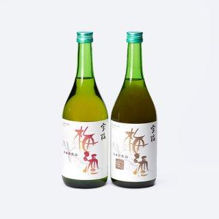 宝梅 梅酒 2本セット(梅酒、にごり梅酒)LNL-34