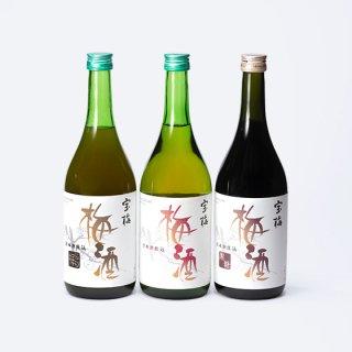 宝梅 梅酒 3本セット(梅酒、黒糖梅酒、にごり梅酒)LKN-51