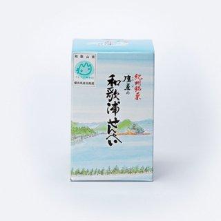 和歌浦せんべい(23枚箱入り)WS-3