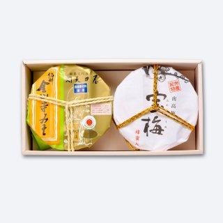 宝梅600g・金山寺味噌800g SK-50