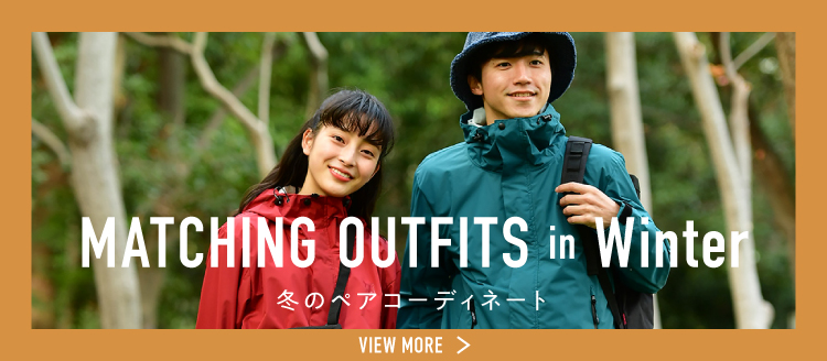 MATCHING OUTFITS in Winter 冬のペアコーディネート