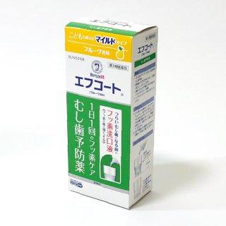 バトラー エフコート洗口液 フルーツ香味