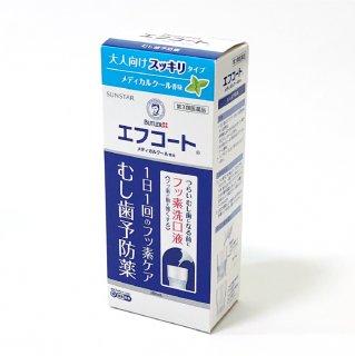 バトラー エフコート洗口液 メディカルクール香味