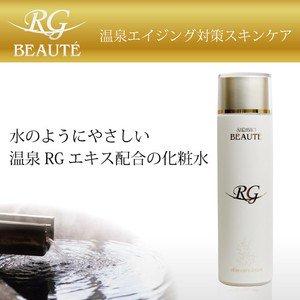 【エイジングケア】水のようにやさしい化粧水『RGスキンケアローション』