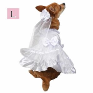 ウエディングドレス【L】胴周り45-58cm