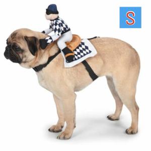 ジョッキーコスチューム【S】小型犬向け
