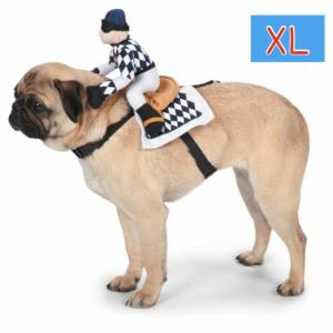 ジョッキーコスチューム【XL】大型犬向け