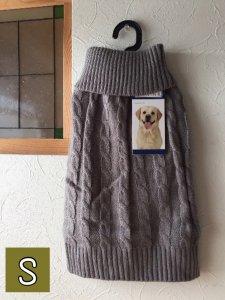 グレージュケーブルドッグセーター【S】胴34-47cm、丈32cm