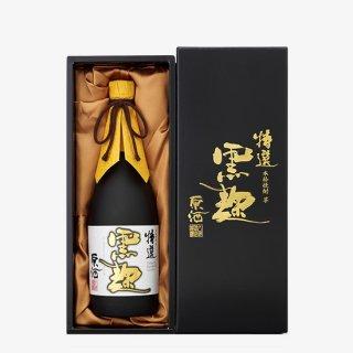 特撰黒麹原酒
