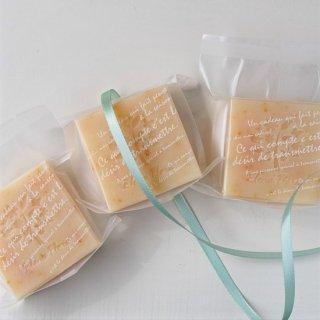 【柑橘系の香り一番人気】レモングラスソープ