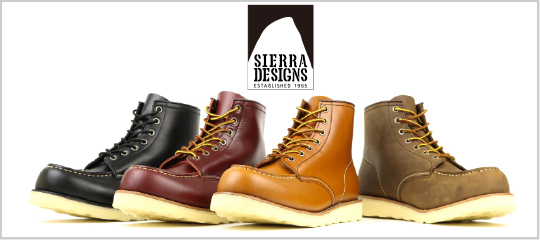 SIERRA DESIGNS_SD5007