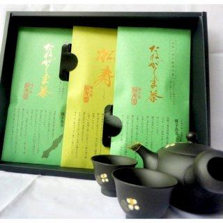希少種「松寿」とたねがしま茶/西之表市商工会/種子島松寿園/常温80
