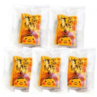 安納芋の甘納豆 5袋セット/中種子町商工会/あぐりの里/ネコポス